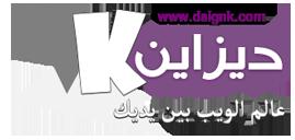 مؤسسة ديزاين K Logo